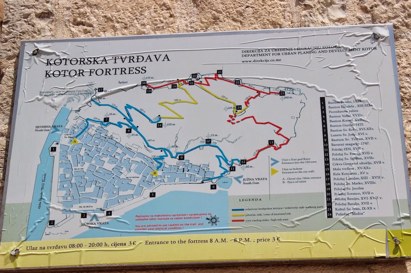 карта пеших маршрутов над Котором