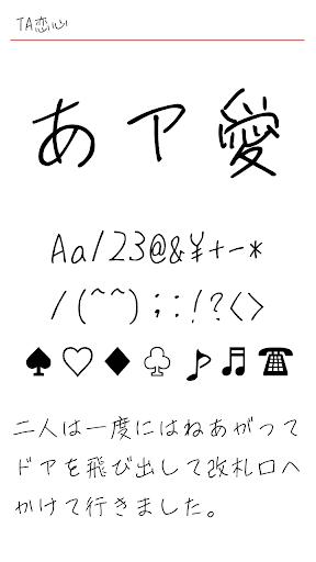 TAu604bu5fc3 2.1.1 Windows u7528 3