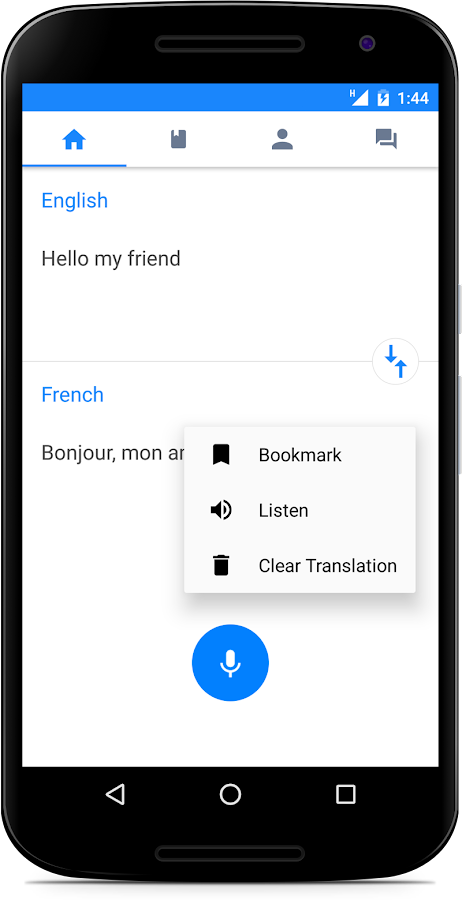 Pilot Speech Translator- screenshot