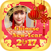 Lunar New Year Photo Frame icon