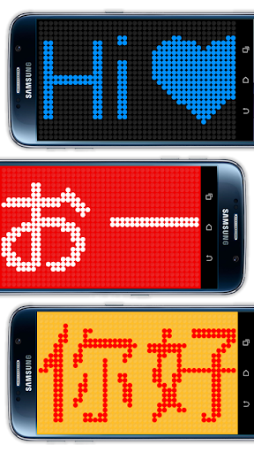 LED Banner Pro の Android