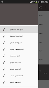 محاضرات حسينية - náhled