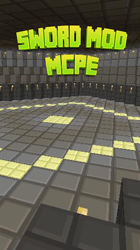 剑国防部MCPE。