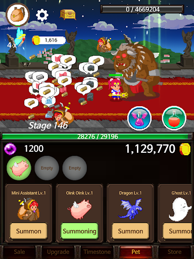 ExtremeJobs Knight's Assistant screenshot 8