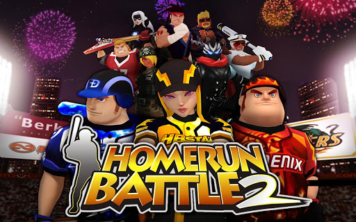 Homerun Battle 2  captures d'u00e9cran 1