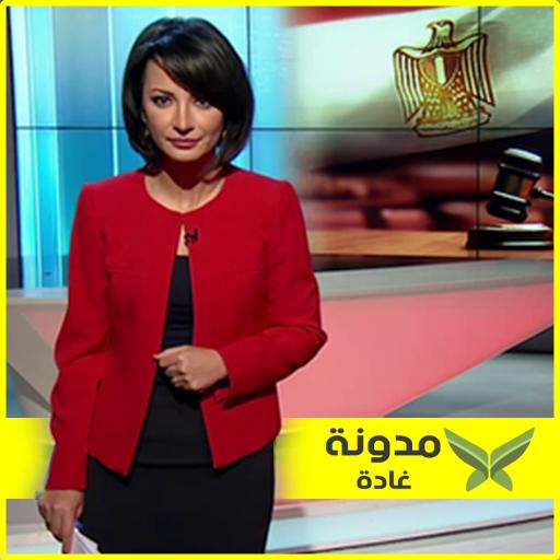 مدونة غادة