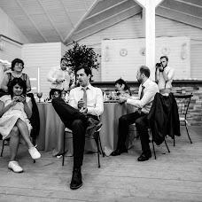 Свадебный фотограф Анастасия Леснова (Lesnovaphoto). Фотография от 07.04.2018
