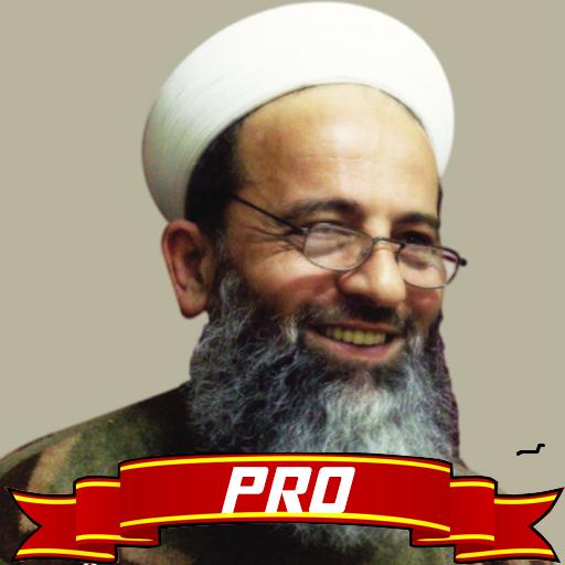 Bayram Ali Öztürk Hoca Efendi 音樂 App LOGO-硬是要APP