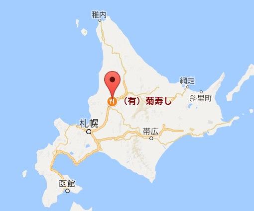 地図:菊寿し(きくずし)