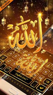 Golden Allah Keyboard Theme