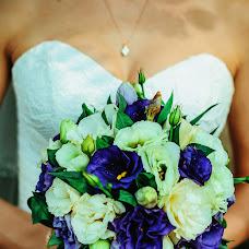 Wedding photographer Yuliya Shpak (redhead315). Photo of 08.12.2015