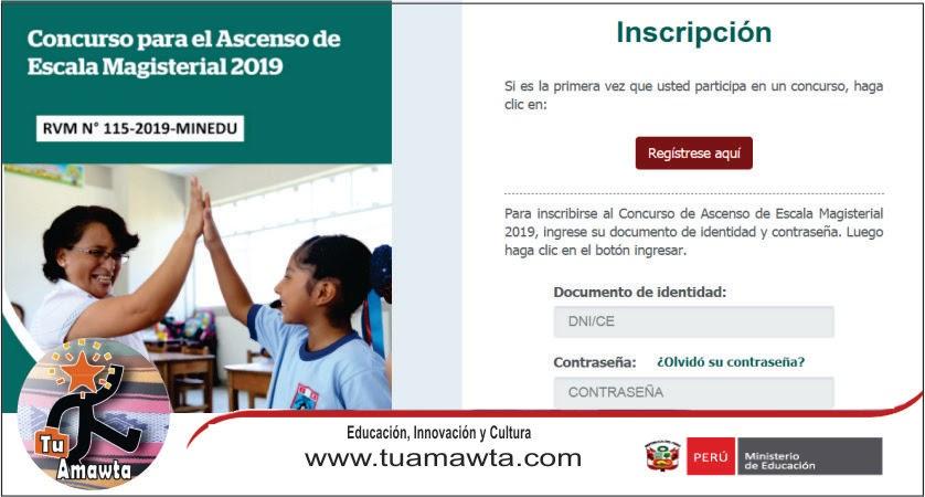 Aquí: Inscripciones al Concurso de Ascenso de Escala Magisterial 2019 (17 al 30 de mayo)