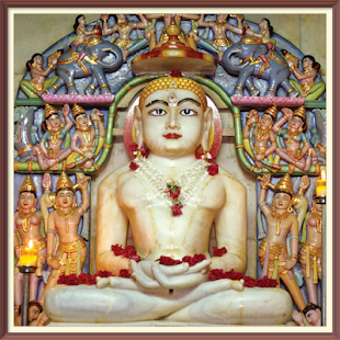 Bhaktamar Stotra and other jain mantras - náhled