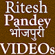 Ritesh Pandey Bhojpuri Video Song HD Gana (app)