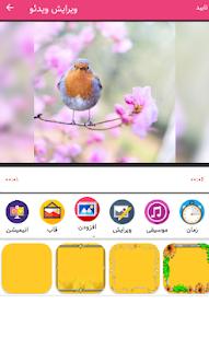 Download تبدیل عکس به فیلم For PC Windows and Mac apk screenshot 3