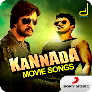 Kannada movie h20 songs download / The killing season 3