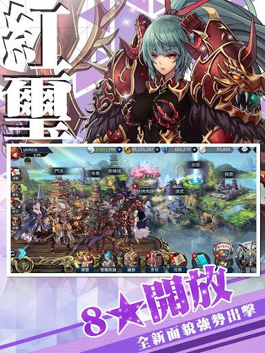 FINAL BLADE:英雄不滅,100日紀念! poster