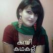 കമ്പി കഥകള് kambi kathakal APK