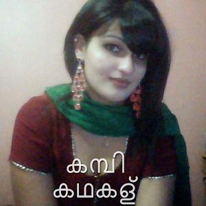 malayalam kambi kathakal latest pdf free download