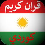 Mizgîniya Pîroz di nav kurdî de wergerandin 1.0.0