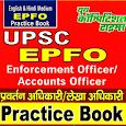 UPSC Announced EPFO Practice Book apk