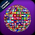 All Language Translator- Translate all languages icon