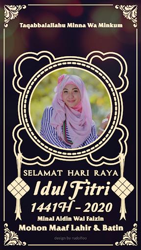 Download Kartu Ucapan Lebaran 2020 Idul Fitri Photo Frame Free