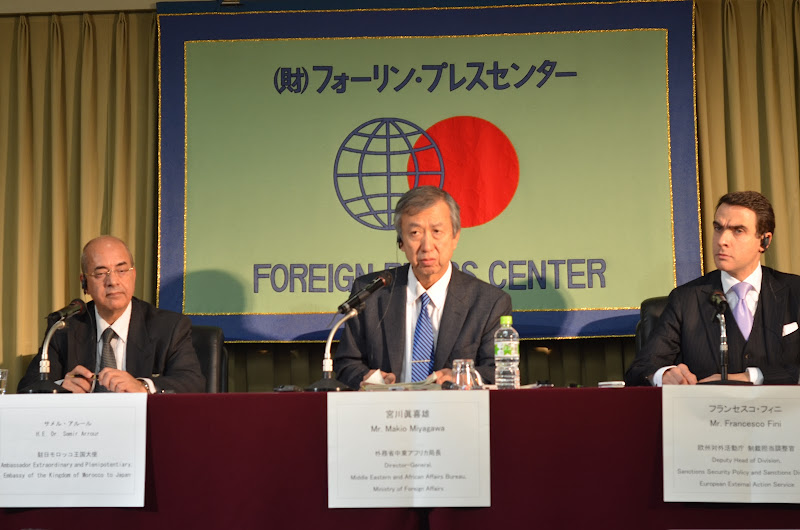 Photo: Host and co-chairs of Friends of Syria sanctions meeting speak with reporters in Tokyo.