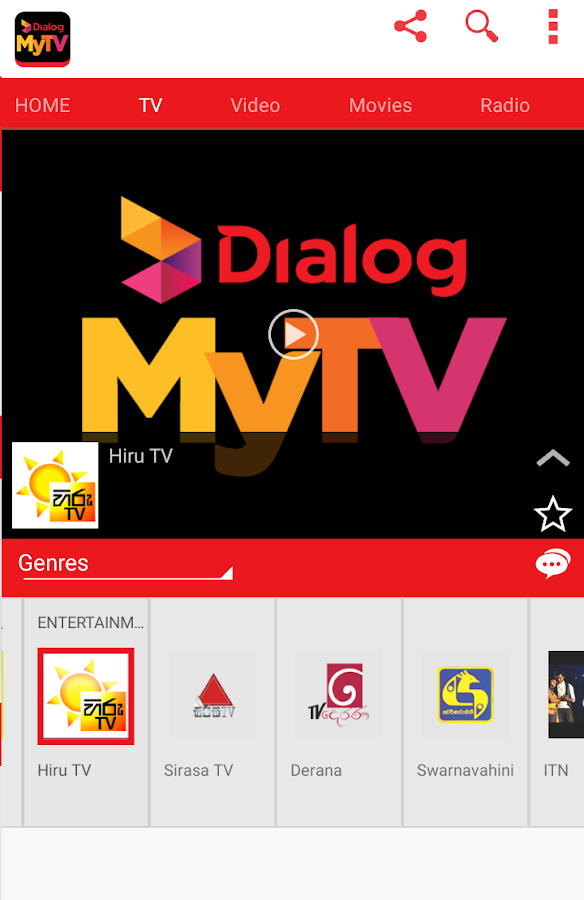 Dialog MyTV - Live Mobile Tv- screenshot