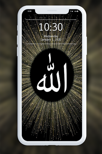 Allah Wallpaper 1.0 screenshots 8