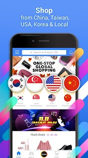 ezbuy - Global Shopping- screenshot thumbnail