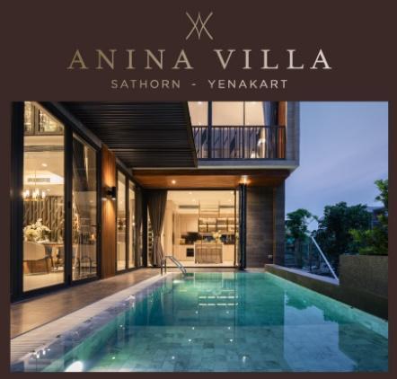 D:\2021\001 ลูกค้า\Nexus\003 Nexus Luxury Grand Sale\ข้อมูลโครงการที่เข้าร่วมแคมเปญ Luxury Grand Sale\05.Anina Villa Sathorn-Yenakart(อานีน่า วิลล่า สาทร-เย็นอากาศ).JPG