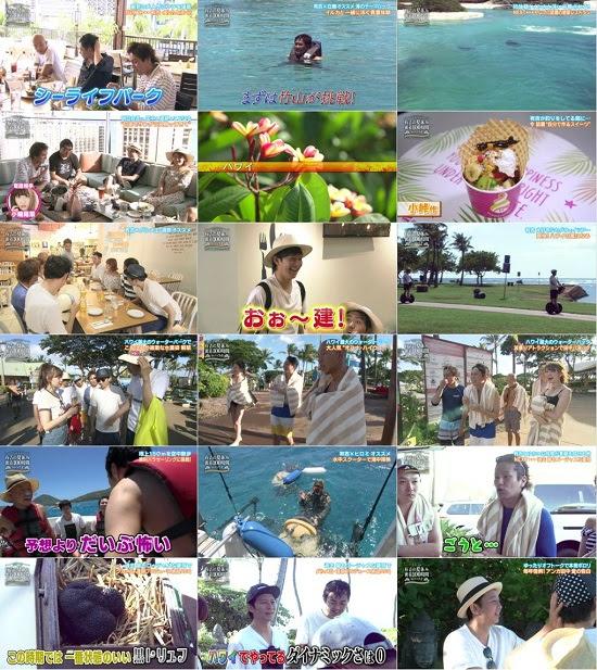 (TV-Variety)(720p) 小嶋陽菜 – 有吉の夏休み2016 160903