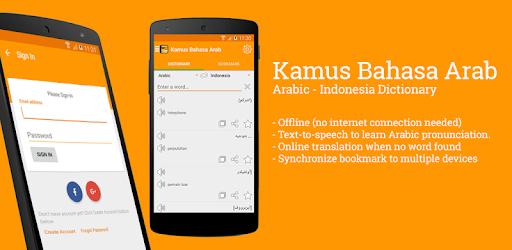 Arab kamus download indonesia ebook