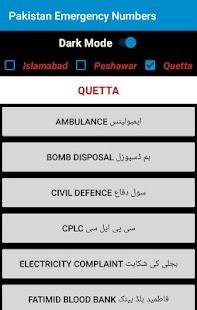 Pakistan Emergency Numbers - náhled