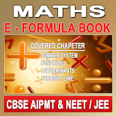 MATHS FORMULA E BOOK VOL 1