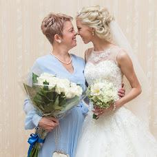 Wedding photographer Yuliya Fisher (JuliaFisher). Photo of 06.08.2018