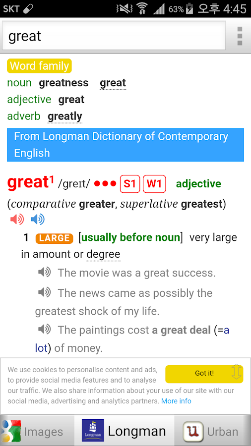All英語辞書, English ⇔ Japanese