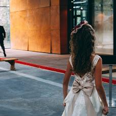 Wedding photographer Elizaveta Golyakova (lissibi). Photo of 29.03.2016