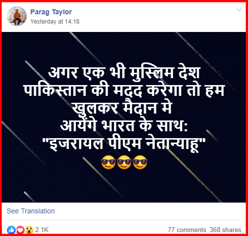 screenshot-www.facebook.com-2019.08.10-16-57-56.png