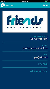 Download Friends Fit For PC Windows and Mac apk screenshot 3
