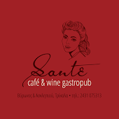 SANTE CAFE AND WINE