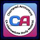 CA Intermediate Books+CA Books Study Material Download for PC Windows 10/8/7