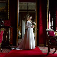 Wedding photographer Sergey Slesarchuk (svs-svs). Photo of 14.11.2018
