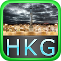 Hong Kong Offline Travel Guide icon