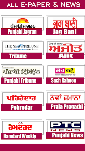 Punjabi News:ABP Sanjha,PTC News,Jagbani &all Rank Apk