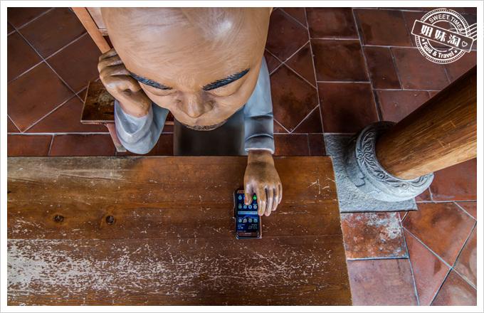 鳳儀書院上課不要玩手機
