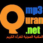 MP3 Quran - V 2.0