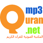 MP3 Quran - V 2.0 Icon