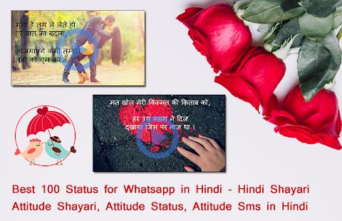 Hindi Status 2018 : हिंदी शायरी स्टेटस - náhled